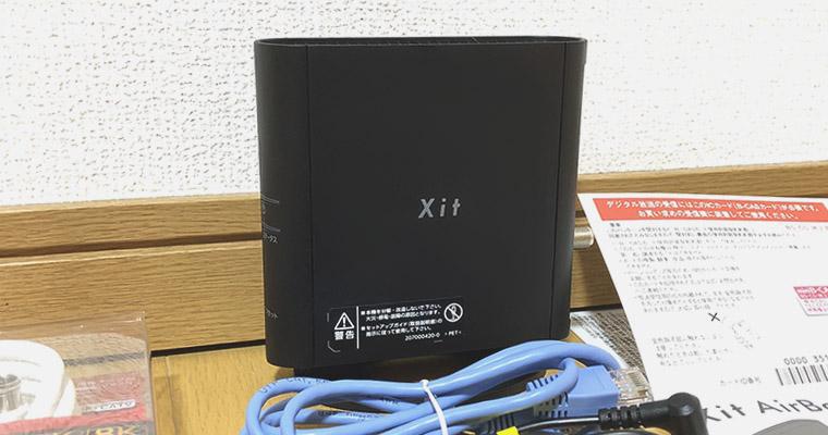 テレビチューナーXIT-AIR110W